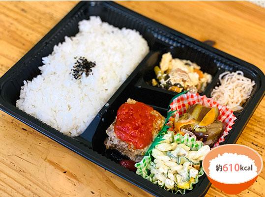 ちーさい弁当(肉or魚)
